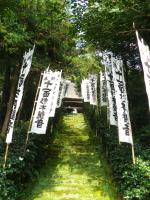 鎌倉散策92