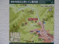 鎌倉散策101