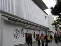 鎌倉散策112