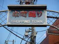 鎌倉散策114