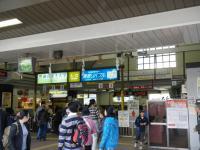 鎌倉散策118