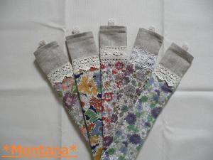 扇子袋0616