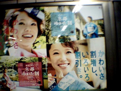 Photo002001.jpg