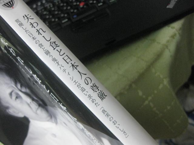 IMG_5316.jpg