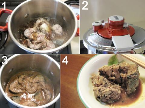 圧力鍋でサバの味噌煮をつくる