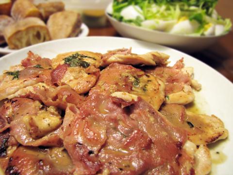 鶏胸肉のサルティンボッカ