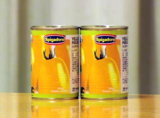 黄色トマトの水煮缶