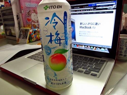 toratoraq57.jpg