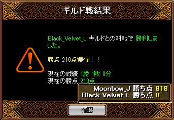 Black_Velvet2.png