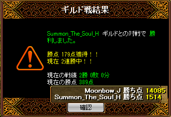 Summon_The_Soul3.png