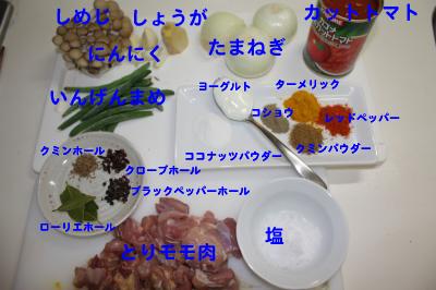 IMG_0635_convert_201005170004102のコピー
