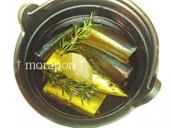 140927 秋刀魚のコンフィ-2