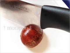 140930 staub:焼き栗-2