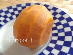 141016 小さな柿の「種」の取除き方-3
