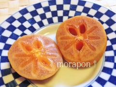 141016 小さな柿の「種」の取除き方-7