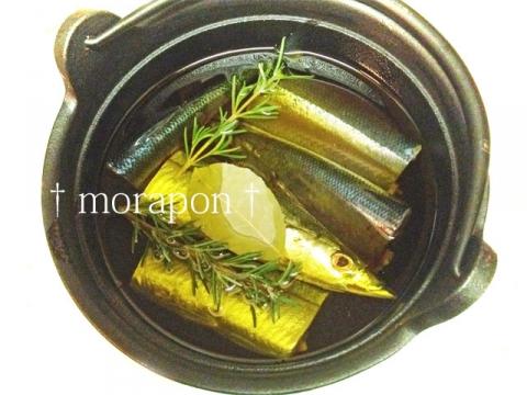 140928 秋刀魚のコンフィ-1