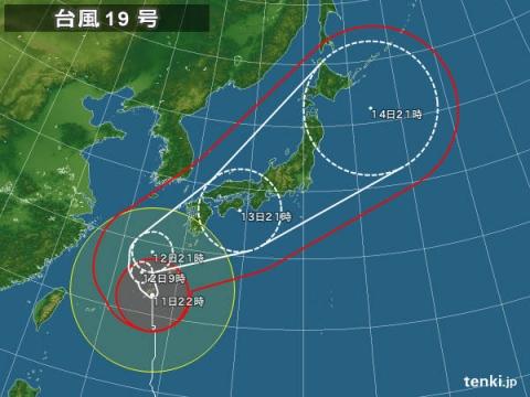 141011 台風19号-1