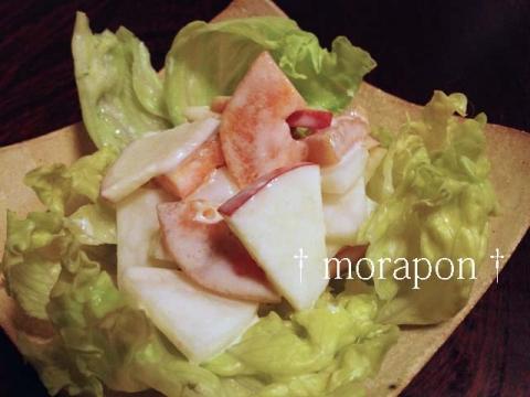 141019 柿サラダ