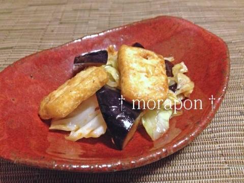 141108 キャベツと厚揚げの甘味噌炒め-1