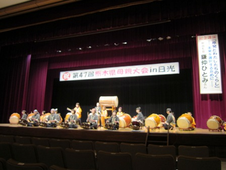 ashioakagnedaiko1.jpg