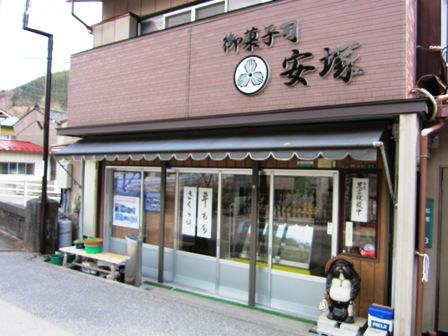 asioyasuduka.jpg