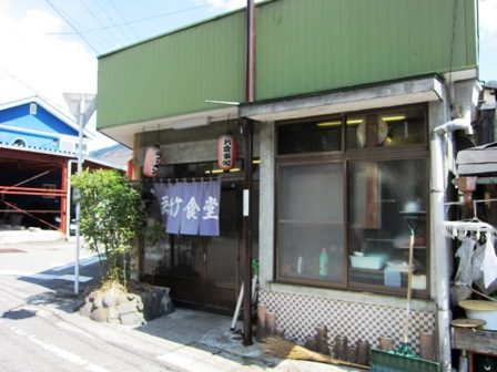 wakatakesyokudou.jpg