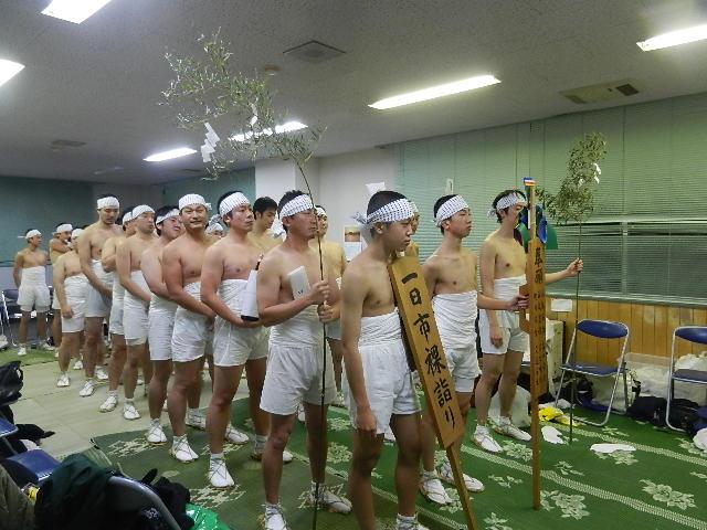 裸参り2014 050