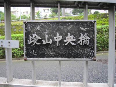 kenzan_10_20120804