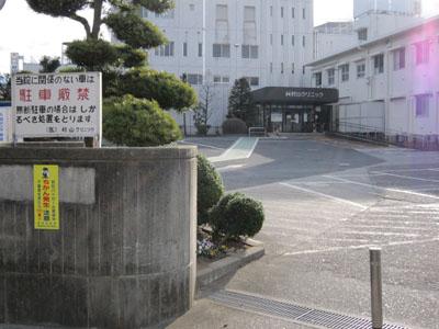 murayamabyouin_2_gendai