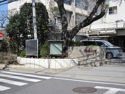 oohigasi_2_20120408