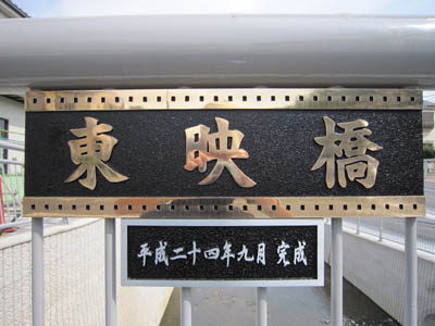 toueibasi2_7_20121006