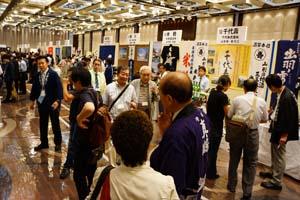日本名門酒会全国大会はすごい熱気でした。