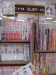 阪急32番街 コミックハウスさま