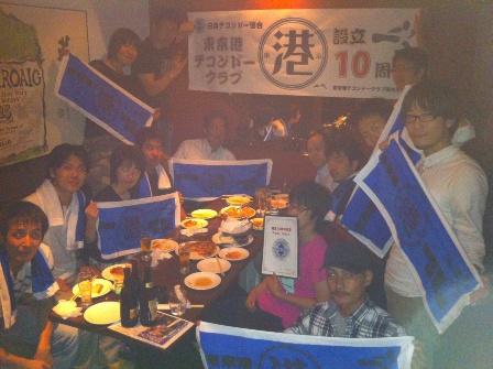 東京港テコンドークラブ10周年