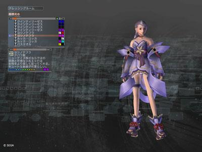 ヨシノテフラ紫紫