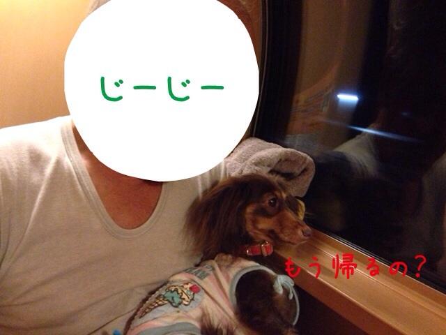 201409172036247ec.jpg