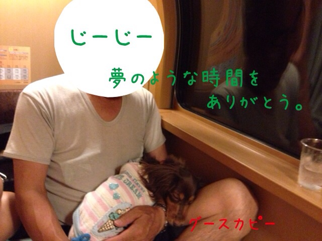 2014091720362680a.jpg