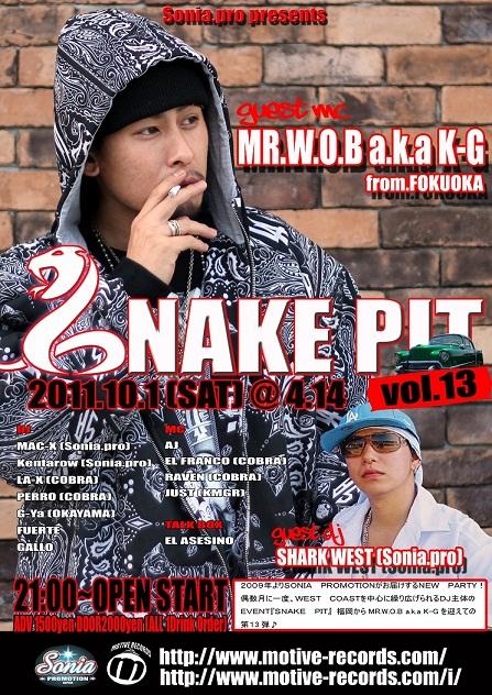 vol1- コピー