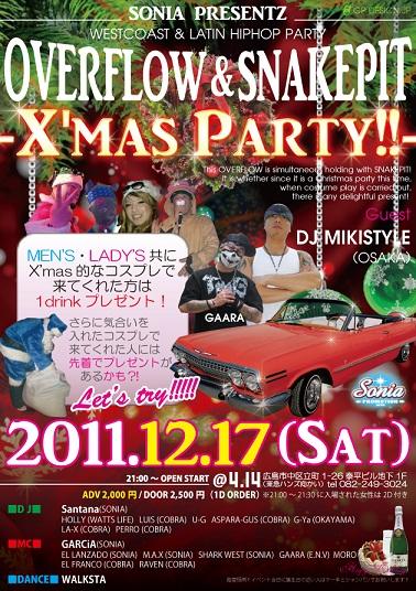 12月17日クリスマス - コピー