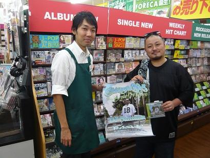 フタバ海田店さん写真