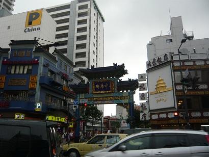 9月16日横浜中華街