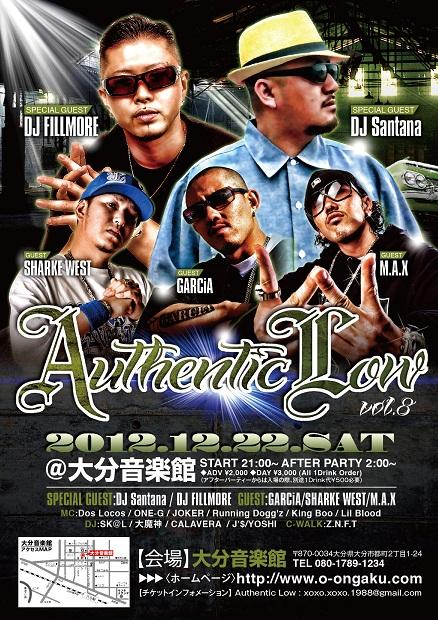 A5_OOITA - コピー