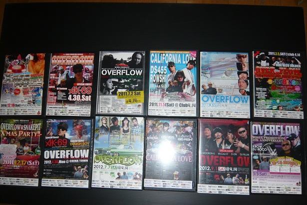 DVD2 (2) - コピー