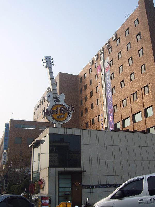 SEOUL (61)