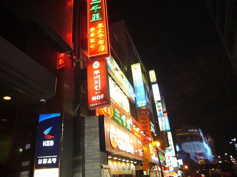 SEOUL (77)