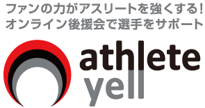 athleteyell_logo_4.jpg