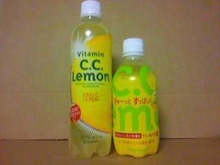 サントリー「ぎゅ~っとすっぱいC.C.レモン」