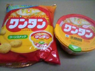 ジャパンフリトレー「ワンタン しょうゆ味」
