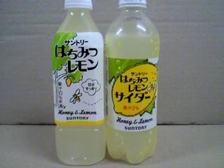 サントリー「はちみつレモン」&「はちみつレモンサイダー」