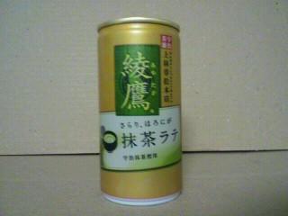 コカ・コーラ「綾鷹 抹茶ラテ」